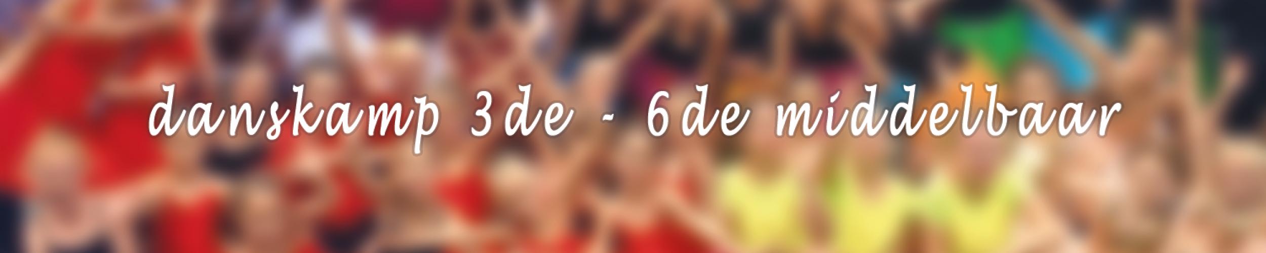 Danskamp 4 - 8 tot 12 juli voor 3de tot 6de middelbaar_Izegemse Dansacademie